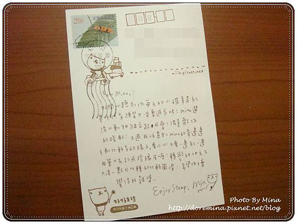 Mia老師的交換明信片活動