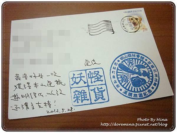 虎皮的明信片