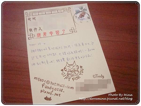 曼云Fandy的明信片