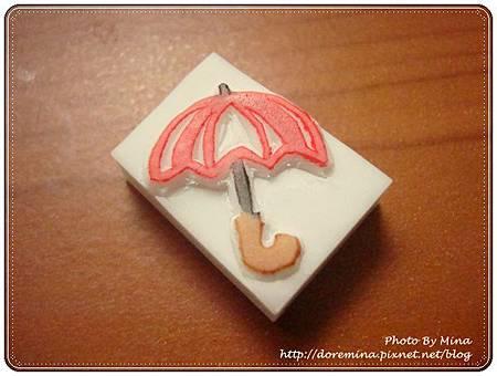 68 雨傘
