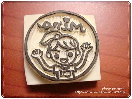 78 Mina郵戳