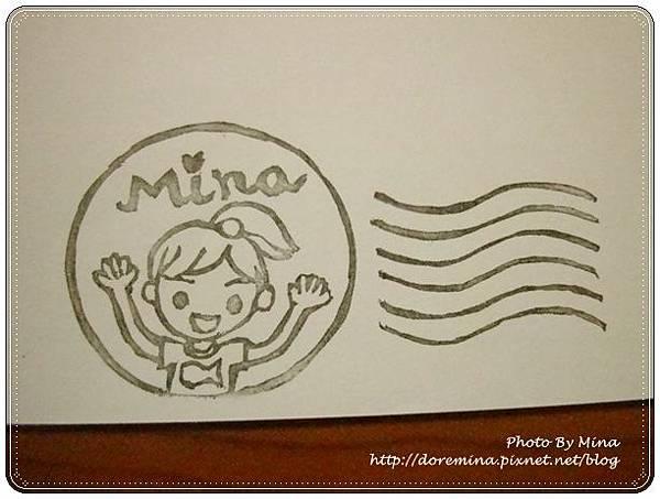 76 78 Mina郵戳