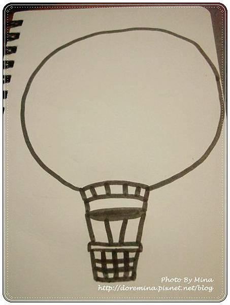熱氣球網點(前)