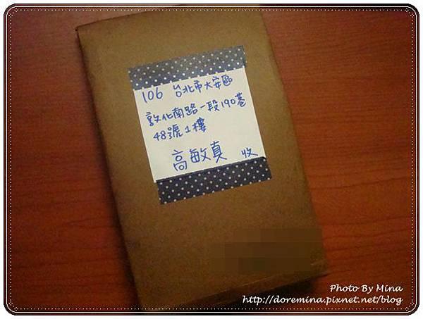 給誇張的小禮物: 迷娜自製信封
