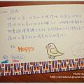 給誇張的小禮物: 迷娜手作卡片