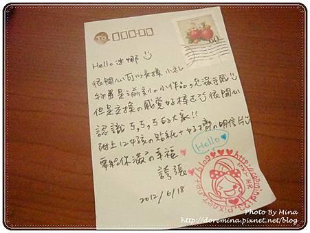 誇張驚喜小禮物:誇張寫給迷娜的卡片