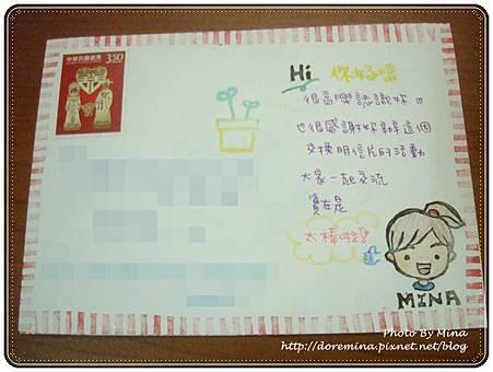 迷娜手製卡片001