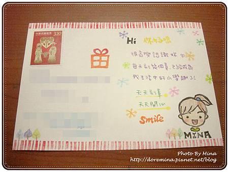 迷娜手製卡片002