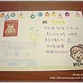 迷娜手製卡片004