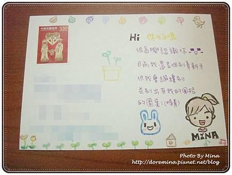 迷娜手製卡片008