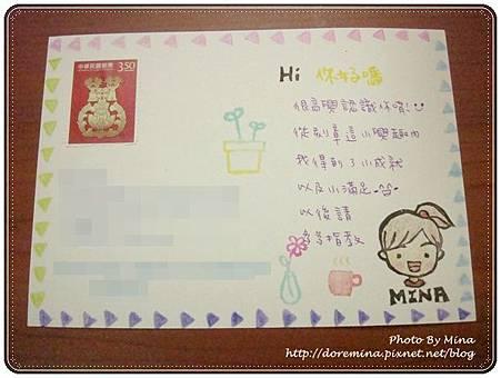 迷娜手製卡片009
