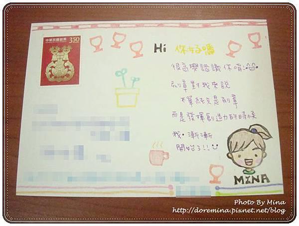 迷娜手製卡片011