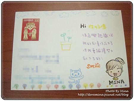 迷娜手製卡片012