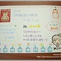 迷娜手製卡片013