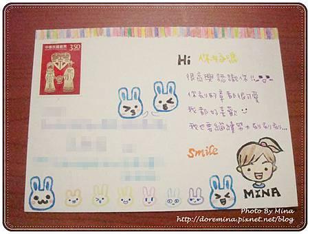 迷娜手製卡片014