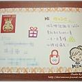 迷娜手製卡片015