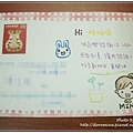迷娜手製卡片016