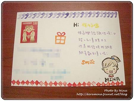 迷娜手製卡片017