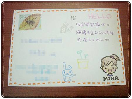 迷娜手製卡片018