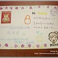 迷娜手製卡片019