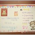迷娜手製卡片020