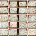 迷娜手製卡片-TOTAL
