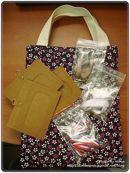 Ann-交換禮物大集合