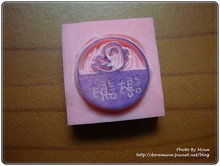 小圓章-謝謝