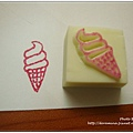 Mina-印章-冰淇淋
