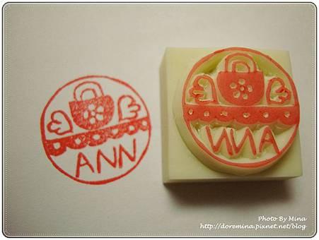 Mina-印章-專屬Ann的包包品牌章