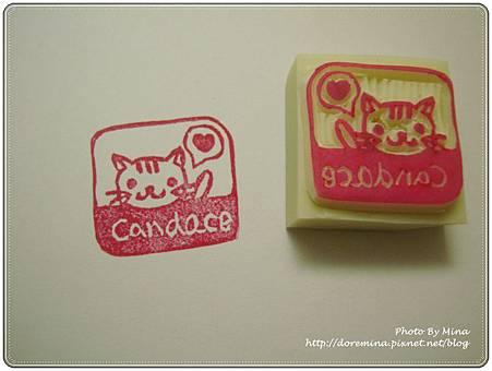 Candace貓貓章