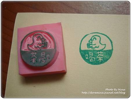 小圓章-喝茶