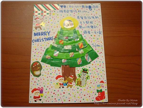 FB社團交換的紙膠帶聖誕卡片