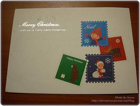 幸侖的聖誕卡片