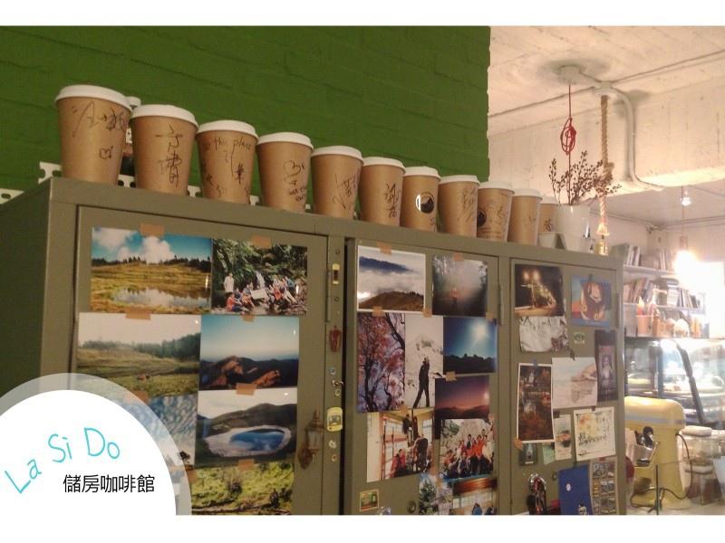 【台北市大安區】儲房咖啡 ♥ 充滿花藝氣息 瀰漫空氣中的小清新 (2).jpg