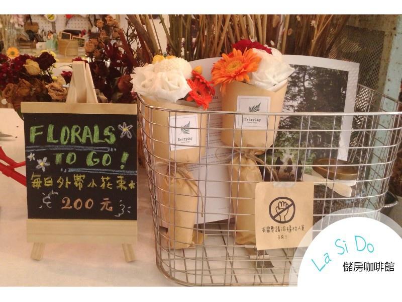 【台北市大安區】儲房咖啡 ♥ 充滿花藝氣息 瀰漫空氣中的小清新 (8).jpg