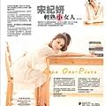 宋紀妍(mina)05.jpg