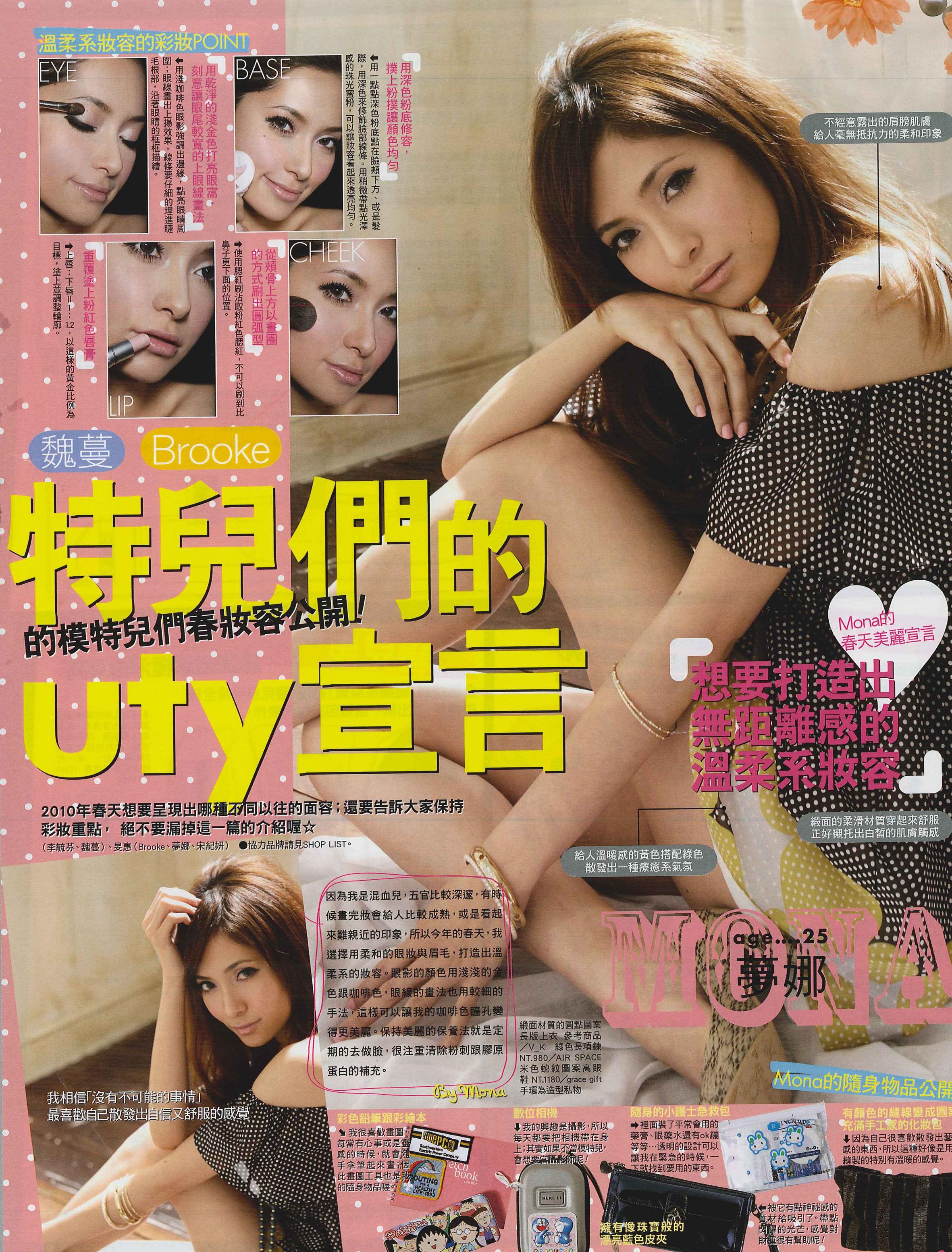 20110111110754267_0002.jpg