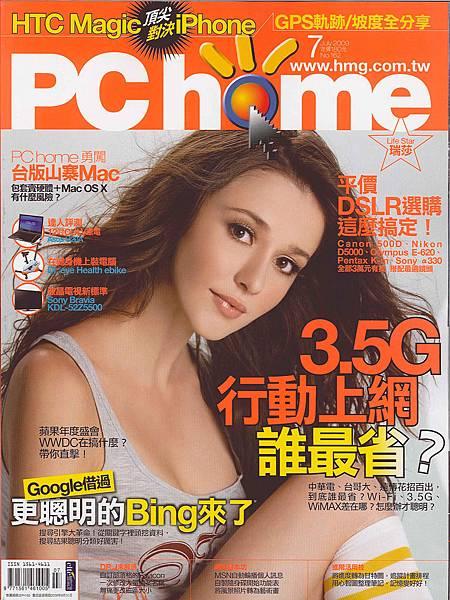 98.07PCHOME-1.jpg