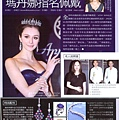 TVBS_0630_37.jpg