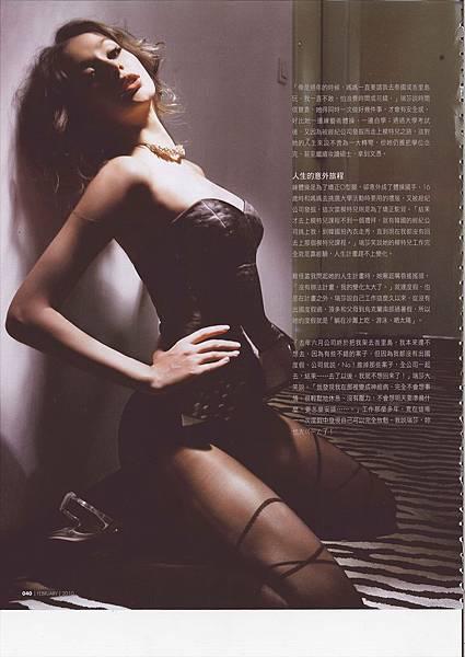 瑞莎 君子雜誌