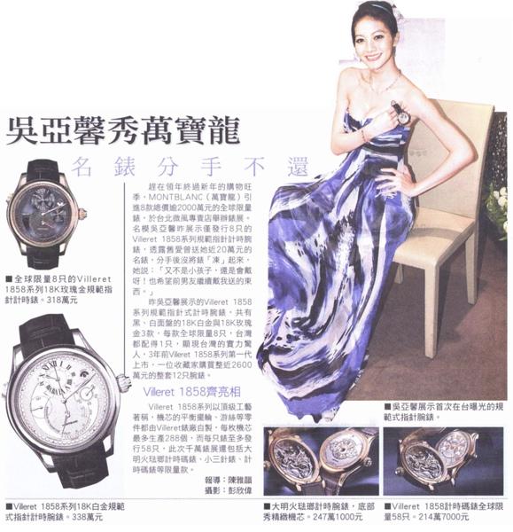 0209 Apple Daily C19.jpg