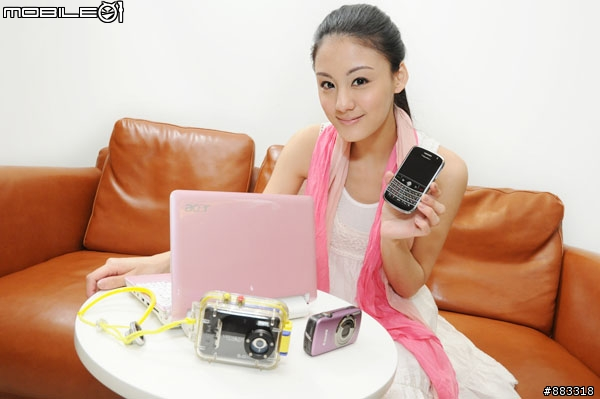 mobile01-fd8cf20c664c4d8bdcffaaa371f340c2.jpg