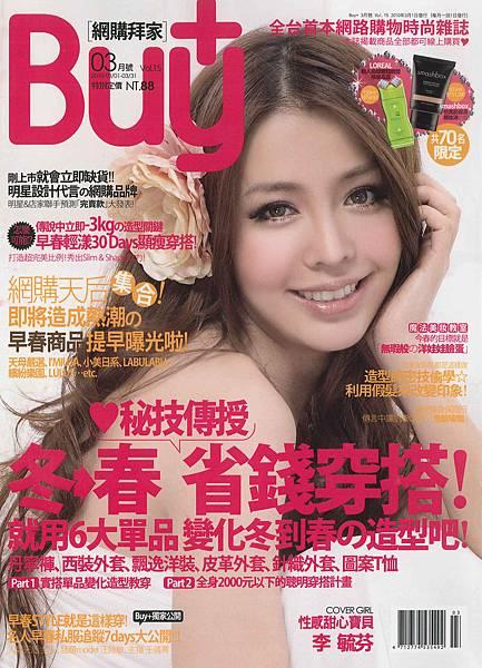 2010BUY+封面.jpg