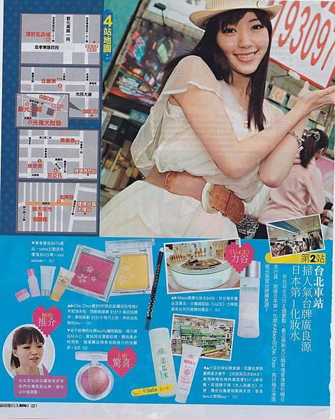 TiaPuff@Face(Apr2010)1.jpg