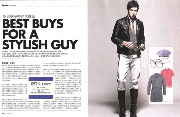 Esquire 2010 oct.jpg