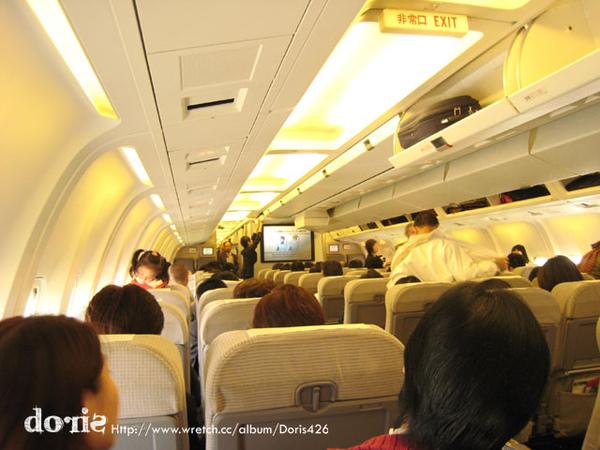 坐日本航空喔