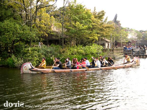 還有一個遊戲是划獨木舟