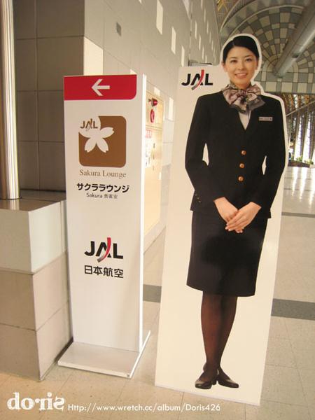 JAL空姐立牌