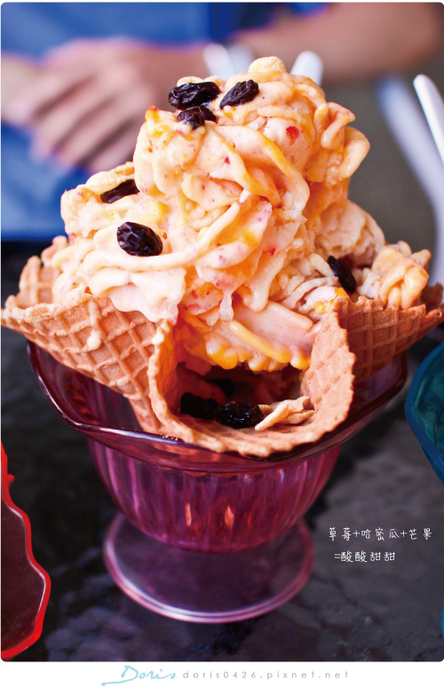 芒果+哈密瓜+草莓.jpg